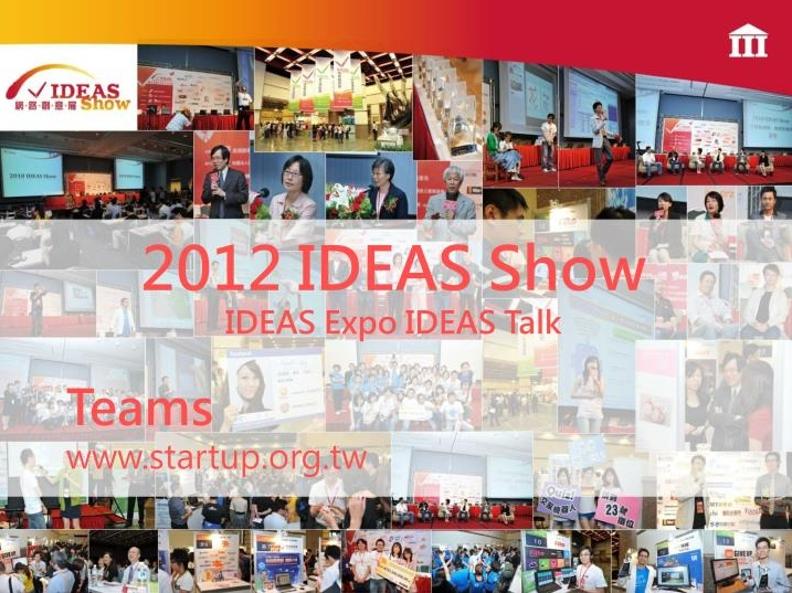 Simsoft  IDEAS 2012'de...