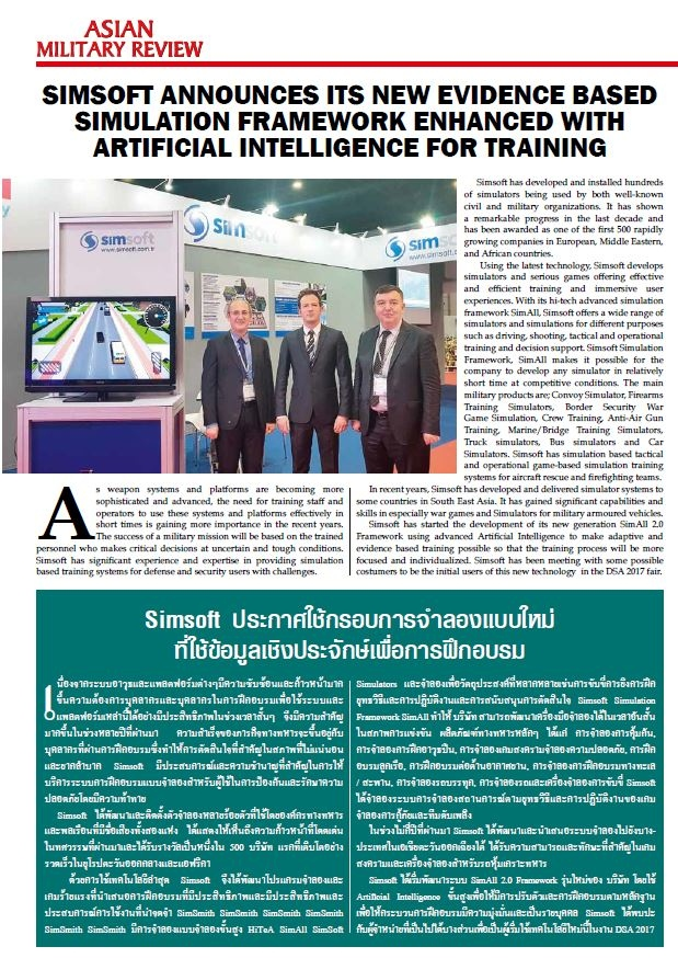 Simsoft, Asian Military Review Dergisi'nde