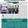 Simsoft in Asian Military Review Magazine